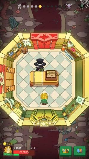 骰子元素师官方版图2