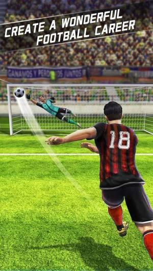 任意足球大师游戏最新中文版官方下载图片2