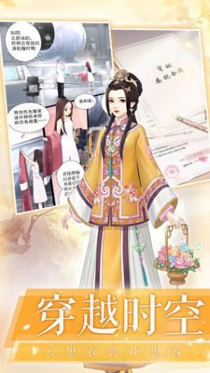 金枝玉叶皇宫争斗游戏官方网站下载正式版图片1