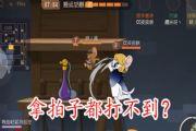 猫和老鼠:图多盖洛不带长爪,就像国王不用盾技能?差距这么大?[多图]