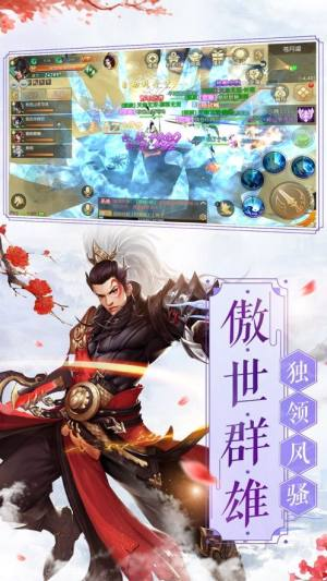 神剑妖魔游戏官方网站下载正式版图片4