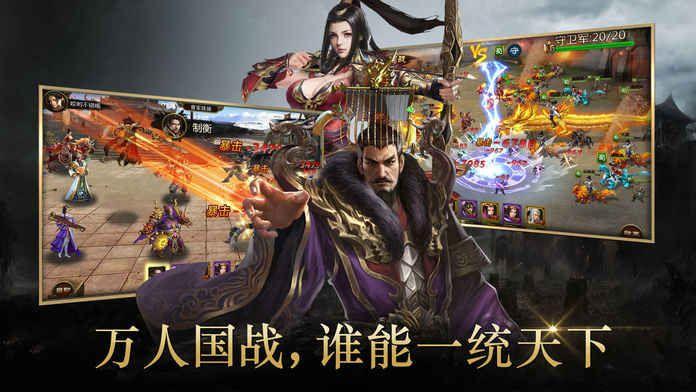 群雄天下名将语录游戏官方网站正版图片1