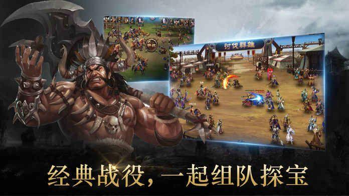 群雄天下名将语录游戏官方网站正版图片3
