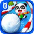 奇妙冰雪乐园游戏