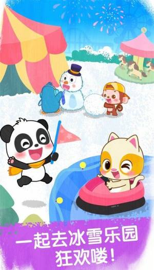 奇妙冰雪乐园游戏图3