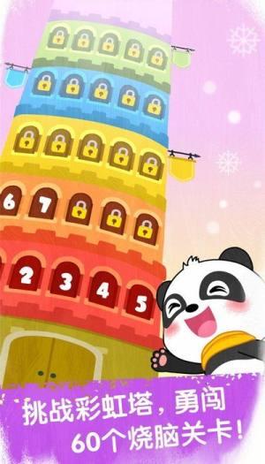 奇妙冰雪乐园游戏图4