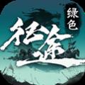 征途時間版手游官網最新版下載 v82.0.0