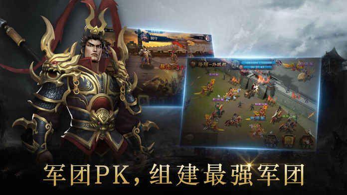 群雄天下名将语录游戏官方网站正版图片4