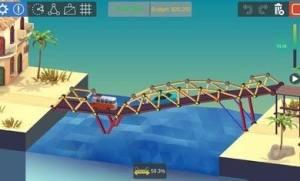 坏掉的桥破解版图5