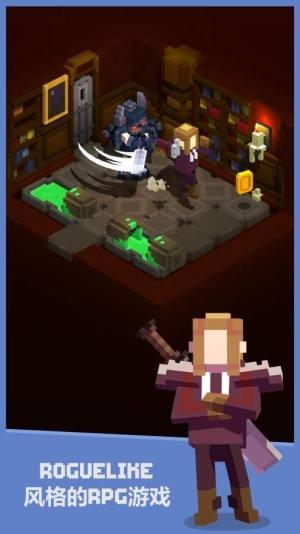 小小墓地地牢探险家破解版图2