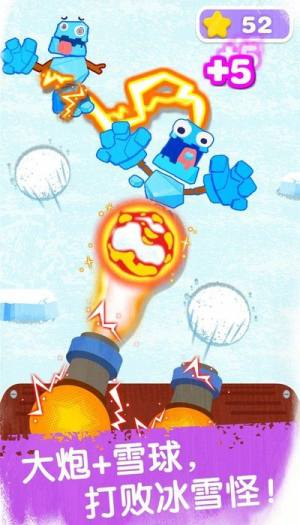 奇妙冰雪乐园游戏图2
