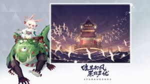 阴阳师百闻碑官网图2