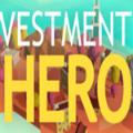 投资英雄破解版