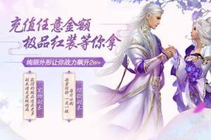 云梦清歌官方图1