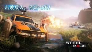 钢铁之怒机器人汽车射击战无限金币破解版图片2