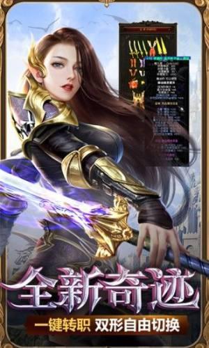 混沌起源之剑与魂官网图2