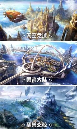 混沌起源之剑与魂官网图3