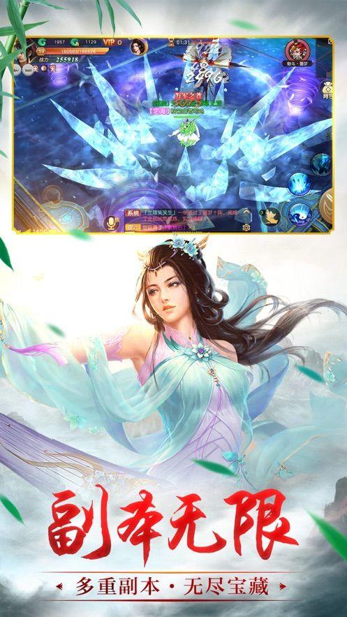 剑来化外天魔手游官网版下载图3: