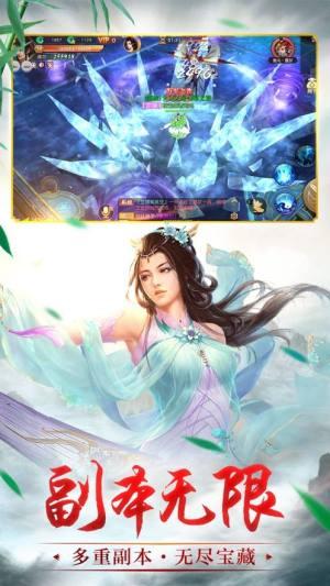剑来化外天魔手游官网版下载图片3
