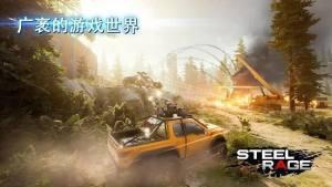 钢铁之怒机器人汽车射击战无限金币破解版图片1