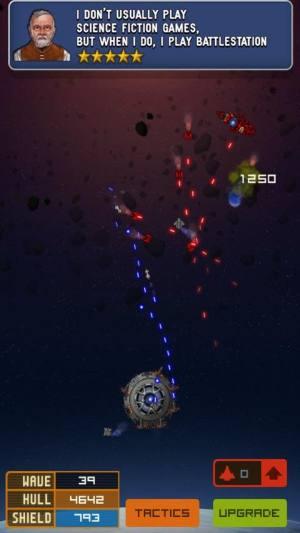 迷你战斗空间中文版图1