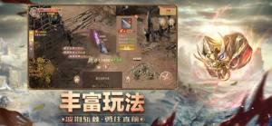 屠戮王城官网图3