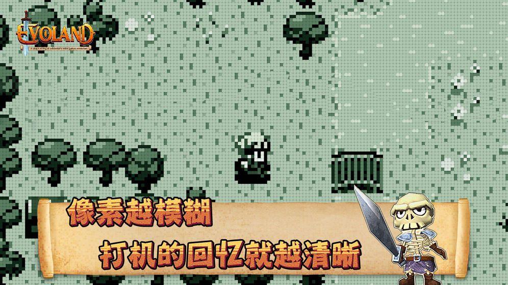 进化之地2019手机版下载中文版图4:
