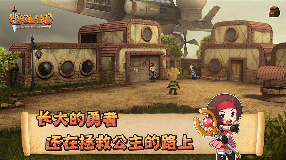 Evoland 2进化之地2安卓官方中文版地址下载图5: