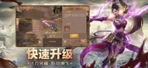 屠戮王城官网图5