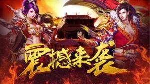 狂魔妖杀大极品官网版图2