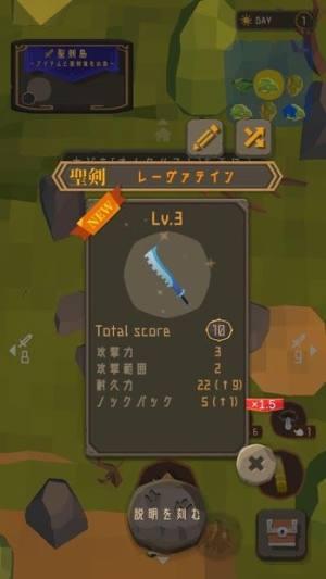 望剑生存中文版图5