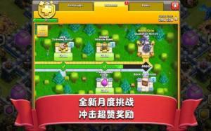 万国之王游戏图3