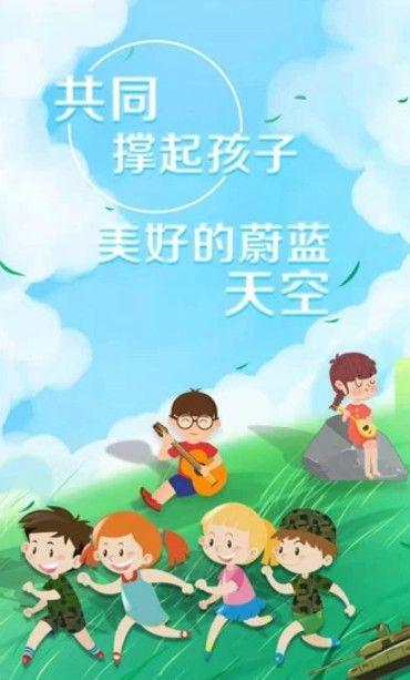 四川省中小学生艺术素质测评管理官方系统登录入口地址图1: