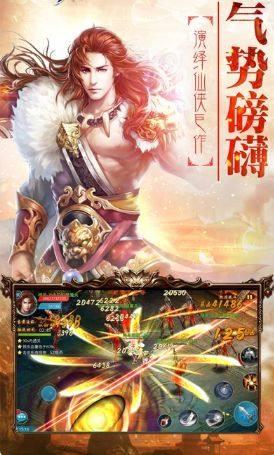 欧皇剑仙手游官方下载图片2