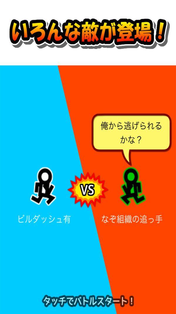 火柴人战斗世界游戏全解锁破解版下载图片2