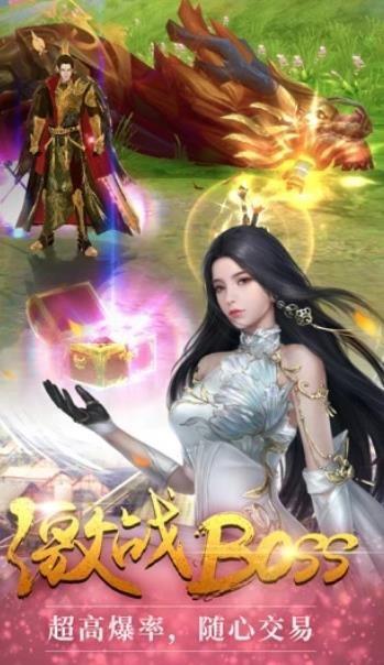 月光之城吸血鬼正版手游官网下载图片4
