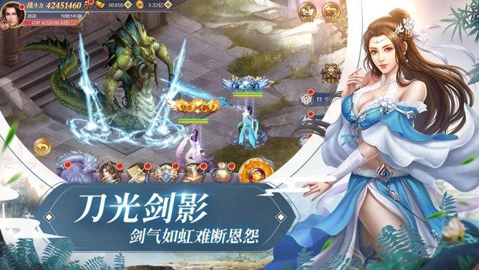 逆世仙尊手游官网正版下载图片2