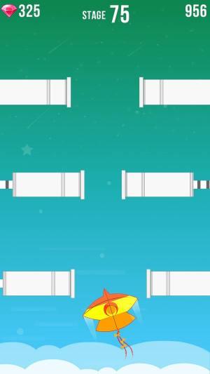 旅行的风筝iOS版图1