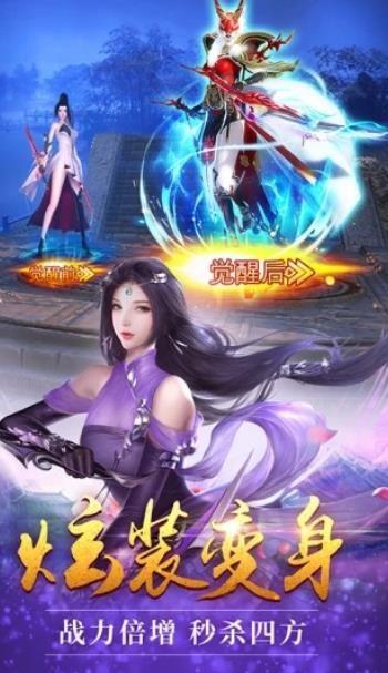 月光之城吸血鬼正版手游官网下载图片1