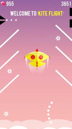 旅行的风筝iOS版图4