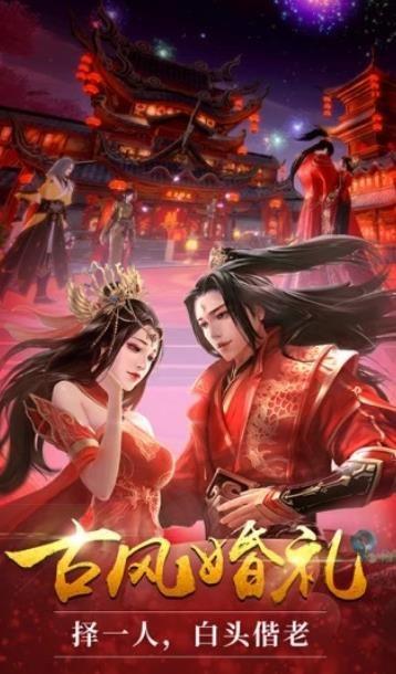 月光之城吸血鬼正版手游官网下载图片2