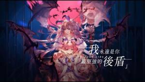 异世界女神物语官网版图2