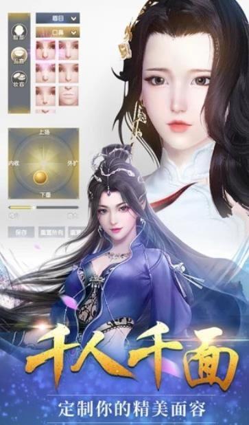 月光之城吸血鬼正版手游官网下载图片3
