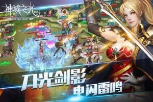 神域之光2手游官网正版下载图片3