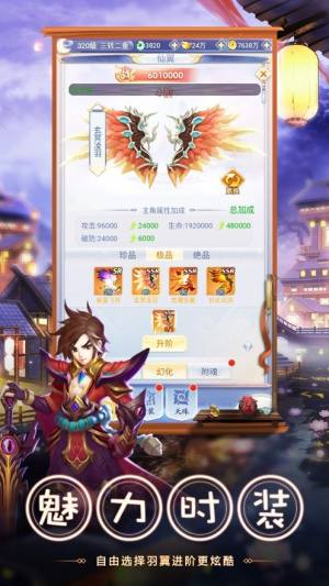 凌霄月影传官网版图2