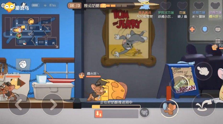 猫和老鼠:特工行动遇到母猫,4分钟就解决了战斗,还有更快的吗[视频][多图]图片2