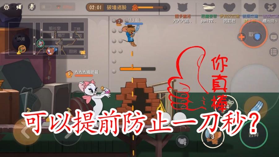 猫和老鼠:侦探可以一个人破墙洞?图多盖洛都拦不住?有点意思[多图]