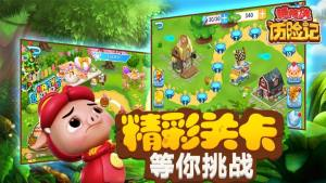 猪猪侠历险记美食大厨游戏图2