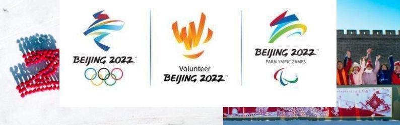2020北京冬奥会志愿者申请英语作文官网报名入口图片1