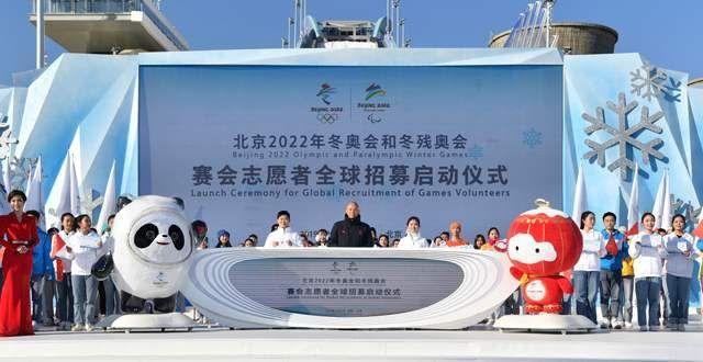 2020北京冬奥会志愿者申请英语作文官网报名入口图3: